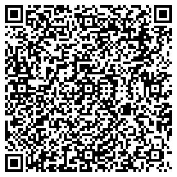 """QR-код с контактной информацией организации ТОО """"VectorPlus"""""""