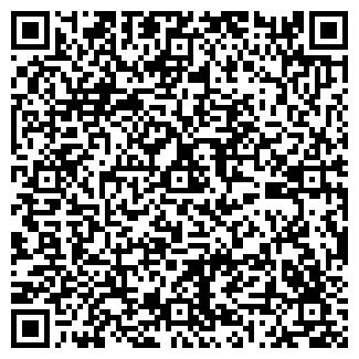QR-код с контактной информацией организации ТОО МСК-Ю