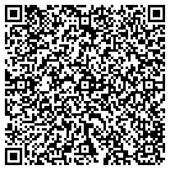 QR-код с контактной информацией организации ТОО «Эрна -НТ»