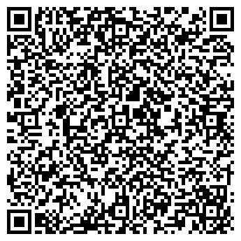 """QR-код с контактной информацией организации ЧП """"ОРИОН-М"""""""