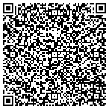 """QR-код с контактной информацией организации ТОО """"Дизайн Строй Маркетинг-LTD"""""""