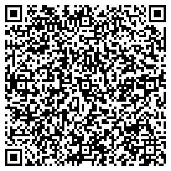 QR-код с контактной информацией организации ADEN Construction