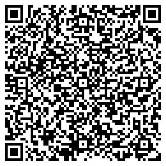 QR-код с контактной информацией организации ИП Ким Т.С