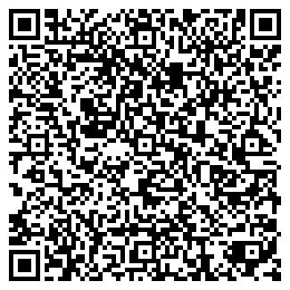 """QR-код с контактной информацией организации Центр """"Yasan"""""""