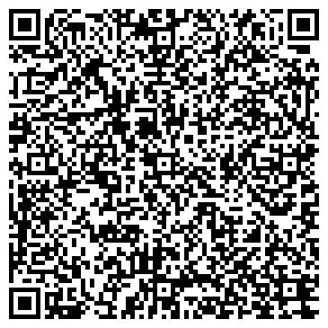 """QR-код с контактной информацией организации ТОО """" Цемент Сервис Алматы """""""