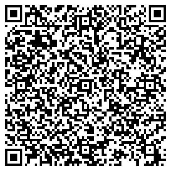 """QR-код с контактной информацией организации ООО""""ТД""""Спецпрокат"""""""