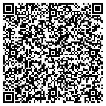 QR-код с контактной информацией организации Алемир Групп
