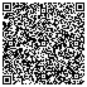 QR-код с контактной информацией организации Общество с ограниченной ответственностью Меркюри Принт