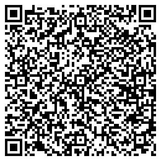 QR-код с контактной информацией организации ОАО ДРСУ