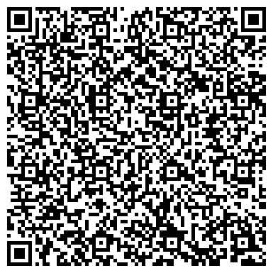 """QR-код с контактной информацией организации ТОО """"Комания """"ЦЕНТР ЕВРОПОСТАВОК"""""""