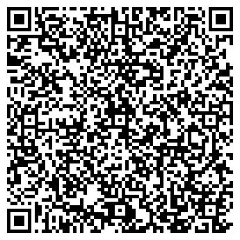 QR-код с контактной информацией организации Днепрропроект