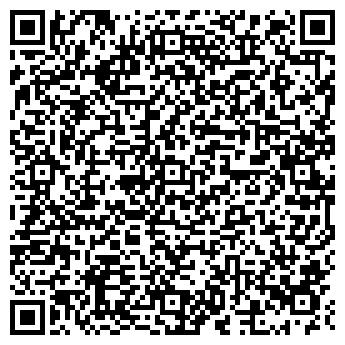 QR-код с контактной информацией организации ООО «ЭКОколорит»