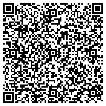 QR-код с контактной информацией организации ООО П.Ф.К.-ДОМ