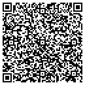QR-код с контактной информацией организации boromlya