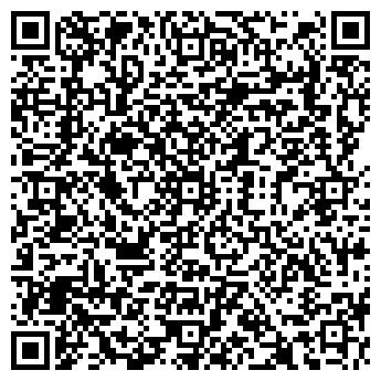 """QR-код с контактной информацией организации ООО """"ДельтаСпарк"""""""