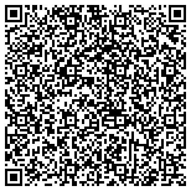 QR-код с контактной информацией организации Украинское комплексное снабжение, ООО