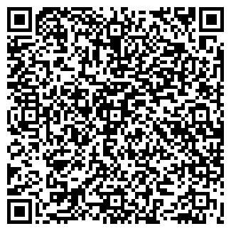 QR-код с контактной информацией организации СМУ-43