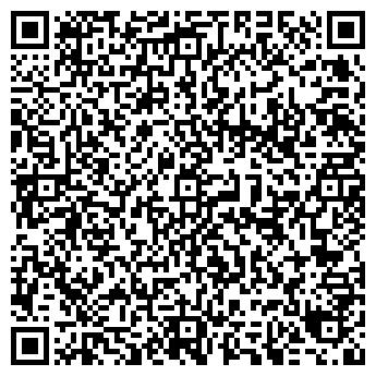 QR-код с контактной информацией организации ООО СТРОЙКОМПЛЕКТ-2