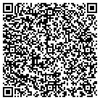 QR-код с контактной информацией организации ООО Экселанс