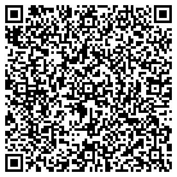 QR-код с контактной информацией организации Бервинов Д.А.