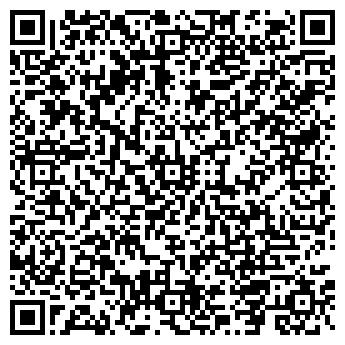 QR-код с контактной информацией организации ИП El Porte