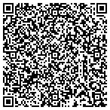 """QR-код с контактной информацией организации ООО ТОО  """"Ак - Тас Береке"""""""