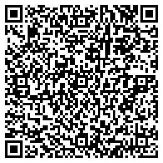 QR-код с контактной информацией организации УС № 4
