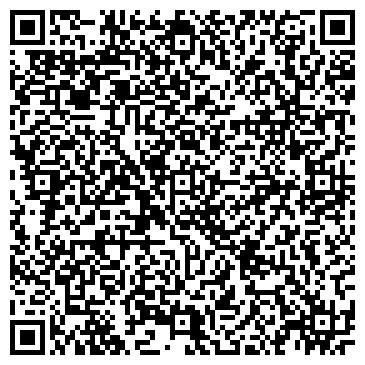 """QR-код с контактной информацией организации Частное акционерное общество ЗАО """"Радошковичский бетонный завод"""""""