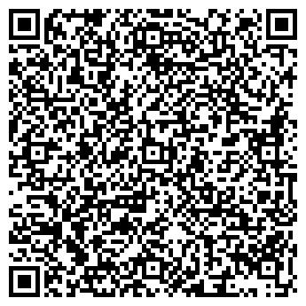 """QR-код с контактной информацией организации ООО """"Ролд Стил"""""""