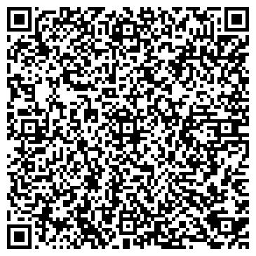 """QR-код с контактной информацией организации ТОО """"ADO kz group"""""""