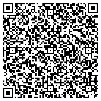 """QR-код с контактной информацией организации ТОО """"Лотос-10"""""""
