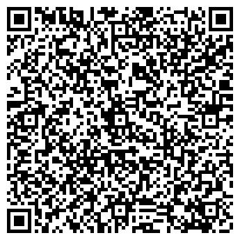 QR-код с контактной информацией организации Общество с ограниченной ответственностью ТОО «Азия Паркет»