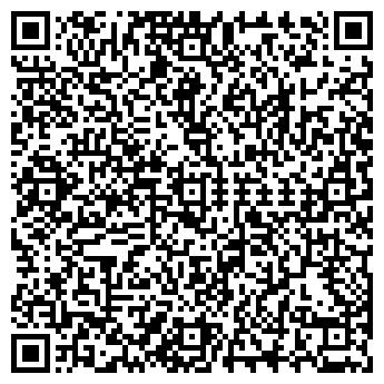 """QR-код с контактной информацией организации ТОО """"Тридэ"""""""