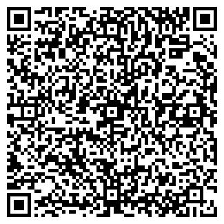 QR-код с контактной информацией организации Объединение ИП Адылов