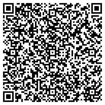 """QR-код с контактной информацией организации ТОО """"Тас-кум"""" сервис"""