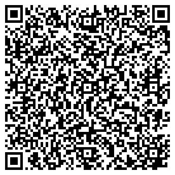 """QR-код с контактной информацией организации ООО """"Арс-Строй"""""""