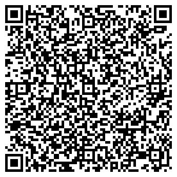 """QR-код с контактной информацией организации ТОО """" Кок-Кайнар """""""