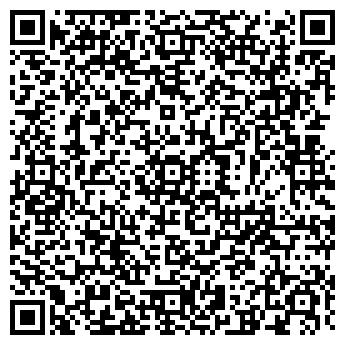 """QR-код с контактной информацией организации ТОО """"Темир LTD"""""""