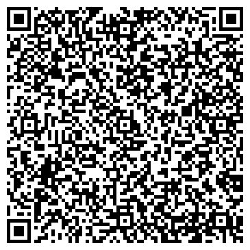 QR-код с контактной информацией организации ТОО «ПМК Сталь коммерц групп»