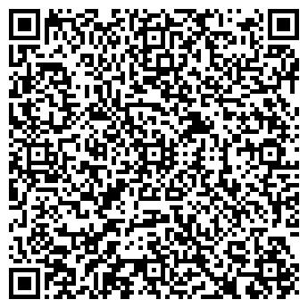 """QR-код с контактной информацией организации ТОО """"Юнистил"""""""
