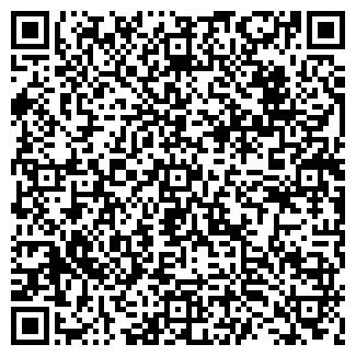 QR-код с контактной информацией организации СБТП