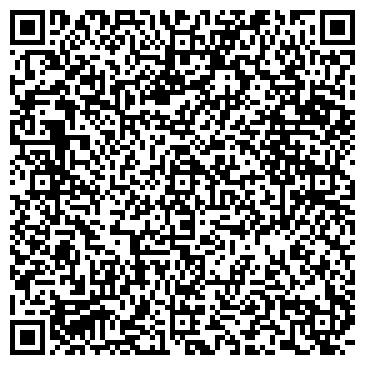 QR-код с контактной информацией организации МГ-МАГИСТРАЛЬ ТОО ТЭК ПРЕДСТАВИТЕЛЬСТВО