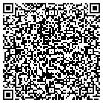 QR-код с контактной информацией организации Общество с ограниченной ответственностью ТиК-Строй