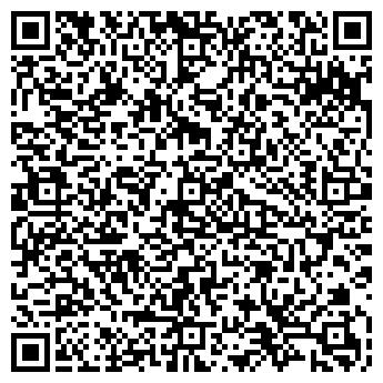 """QR-код с контактной информацией организации Общество с ограниченной ответственностью ООО """"Укрэнерготерм"""""""