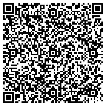 QR-код с контактной информацией организации ИП Листкова А.И.