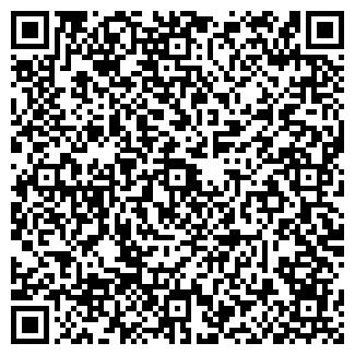 QR-код с контактной информацией организации ООО «Белпрофстиль»
