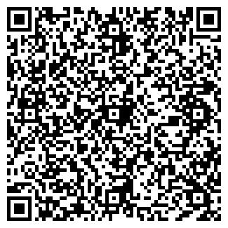 QR-код с контактной информацией организации КОМПРОМИСС