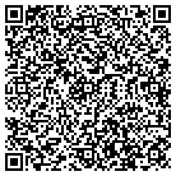 QR-код с контактной информацией организации Общество с ограниченной ответственностью ООО Немята