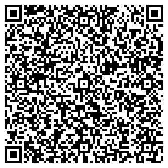 """QR-код с контактной информацией организации ЧУП """"Эмпорио"""""""