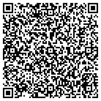 QR-код с контактной информацией организации ЧТУП «Ормазд»